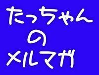 大阪ノリは東京では通用しない件