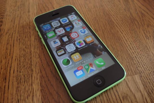 iPhoneが新品になりました!